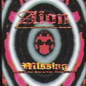 Aion - Missing cover art