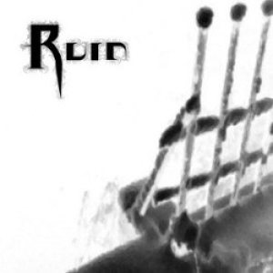 Ruin - Ruined Up cover art