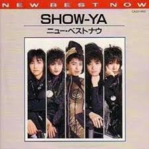 Show-Ya - New Best Now cover art