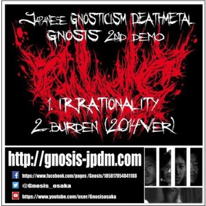 GNOSIS - GNOSIS 2nd Demo cover art