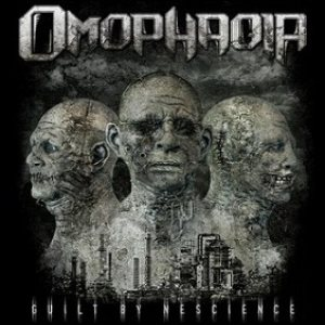 Omophagia - Guilt By Nescience cover art