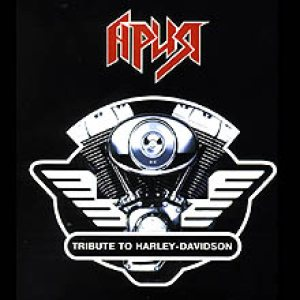 Aria - Tribute to Harley Davidson cover art