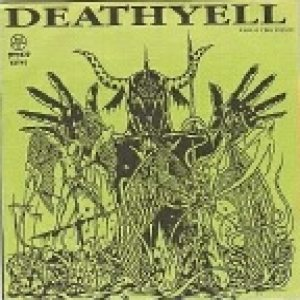 Death Yell - Morbid Rites cover art