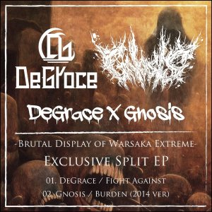 GNOSIS - -Brutal Display of Warsaka Extreme- (Split EP) cover art
