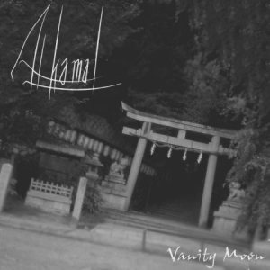 Al-Kamar - Vanity Moon cover art
