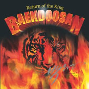 Baekdoosan - Return of the King cover art