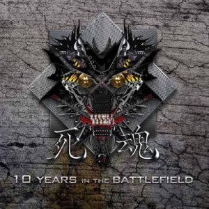 Sahon - 10 Years in the Battlefield cover art