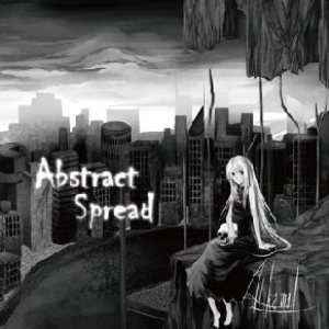 Al-Kamar - Abstract Spread cover art