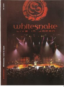 Whitesnake - Live in Japan cover art