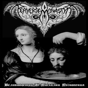 Perverse Monastyr - Great Fast and Paschal Canticles cover art