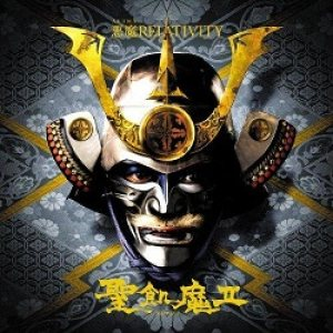 聖飢魔Ⅱ(SeikimaⅡ) - 悪魔 Relativity cover art