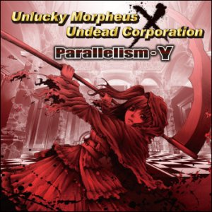 Unlucky Morpheus - Parallelism・γ cover art
