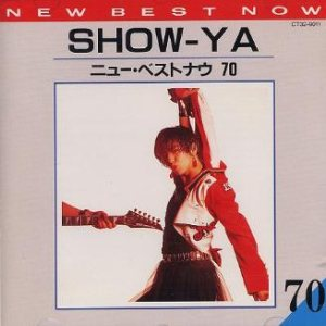 Show-Ya - New Best Now 70 cover art