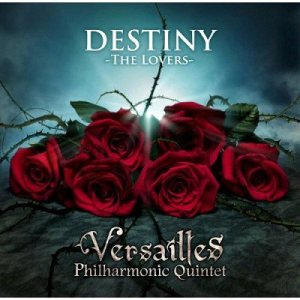 Versailles - Destiny - the Lovers- cover art