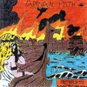 Arrayan Path - Return to Troy cover art