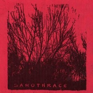 Samothrace - 2007 Demo cover art