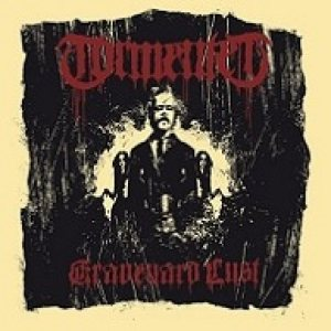 Tormented - Graveyard Lust cover art