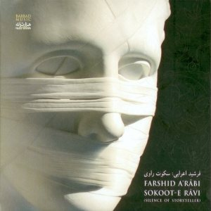 Farshid Arabi - سكوت راوي / Sokoot-e Ravi cover art
