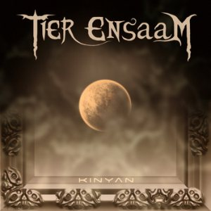 Tier Ensaam - Kinyan cover art