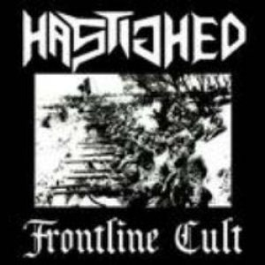 Hastighed - Frontline Cult cover art