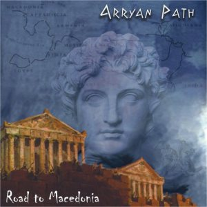 Arrayan Path - Road to Macedonia cover art