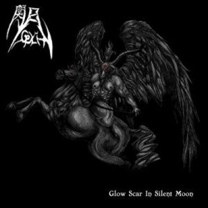 XxGekixX - Glow Scar in Silent Moon cover art