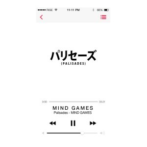 Palisades - Mind Games cover art