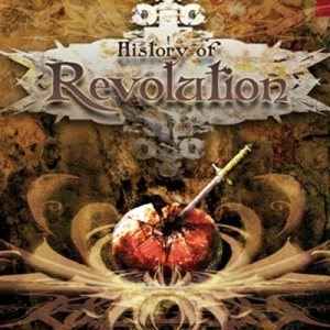 Hwimory - History of Revolution cover art