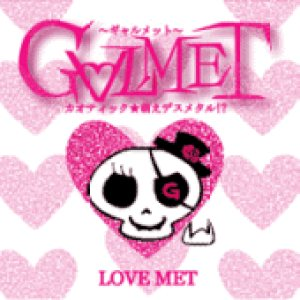 Galmet - Love Met cover art