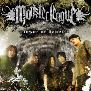Monster League - Tower of Babel cover art