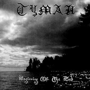 Tuman - Beginning of the End cover art