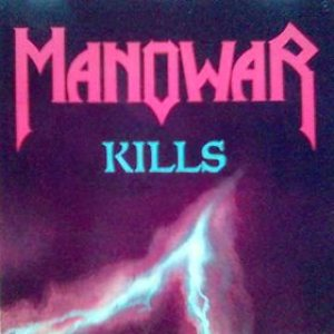 Manowar - Manowar Kills cover art