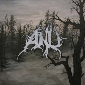 Anu - Opus Funaerum cover art