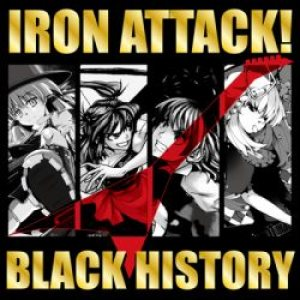 Iron Attack! - Black History cover art