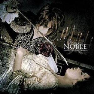 Versailles - Noble cover art
