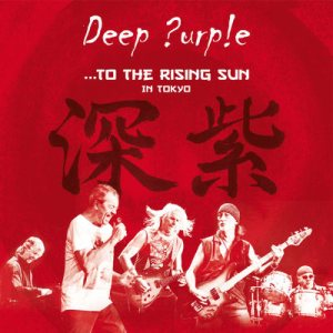 Deep Purple - ...to the Rising Sun (In Tokyo) cover art