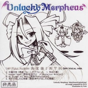 Unlucky Morpheus - Rebirth Off Vocal Ver. 2 cover art