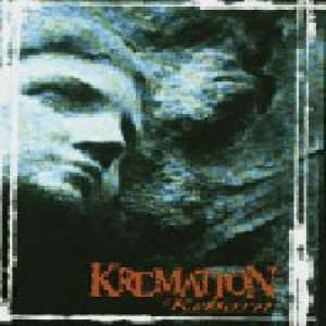 Kremation - Reborn cover art