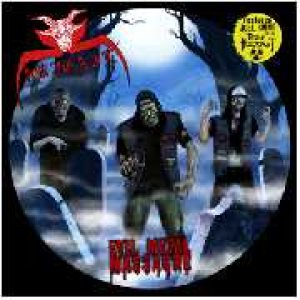 Abigail - Evil Metal Massacre cover art