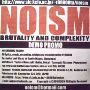 NOISM - Brutality and Complexity cover art