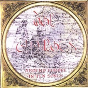 Dol Amroth - Around Europe in ten songs cover art