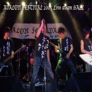 Avalon - Live at a.m. Hall cover art