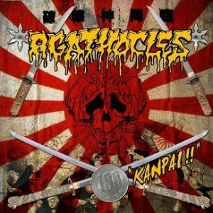Agathocles - Kanpai!! cover art
