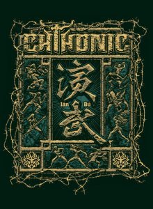 Chthonic - Ián-Bú cover art