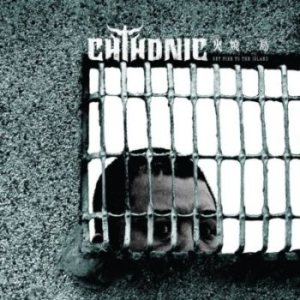 Chthonic - Set Fire to the Island cover art