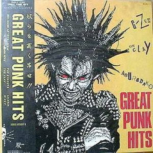 G.I.S.M. - Great Punk Hits cover art