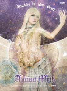 "Ancient Myth - Limited Edition DVD-R ""Astrolabe in Your Heart"" (2011) cover art"