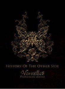 Versailles - History of the Other Side cover art