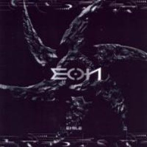 Eon - Exile cover art