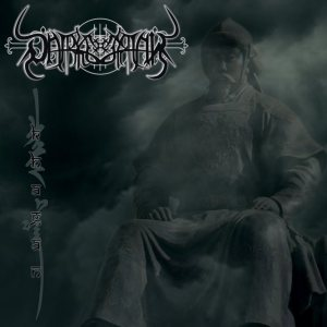 Darkestrah - Khagan cover art